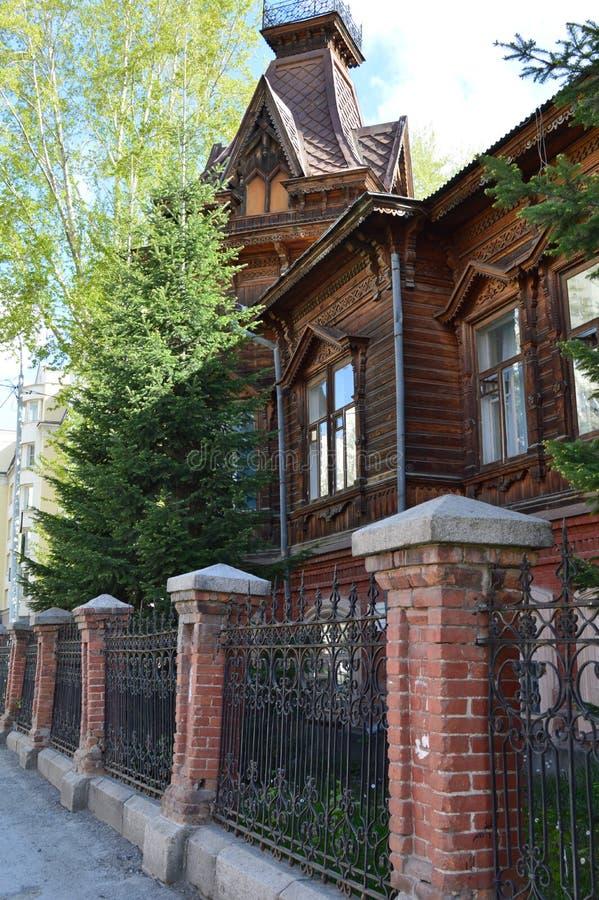 Ekaterinburg Herenhuis van Filits royalty-vrije stock foto