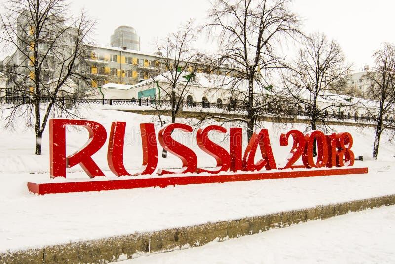Ekaterinburg Instalación en el tema del fútbol de 2018 mundiales en el centro de ciudad imagen de archivo libre de regalías