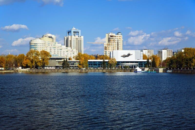 ekaterinburg koncertowa sala Russia fotografia stock