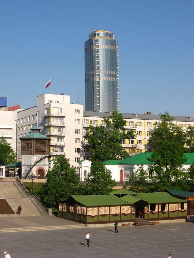 Ekaterinburg. Paesaggio della città. immagini stock libere da diritti
