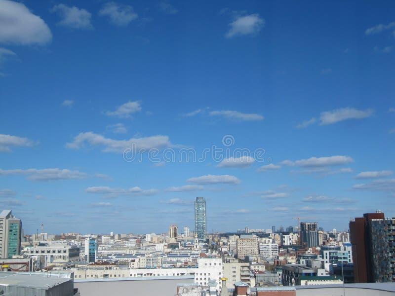Ekaterinburg, Rosja/- panoramiczny widok miasteczko obrazy royalty free