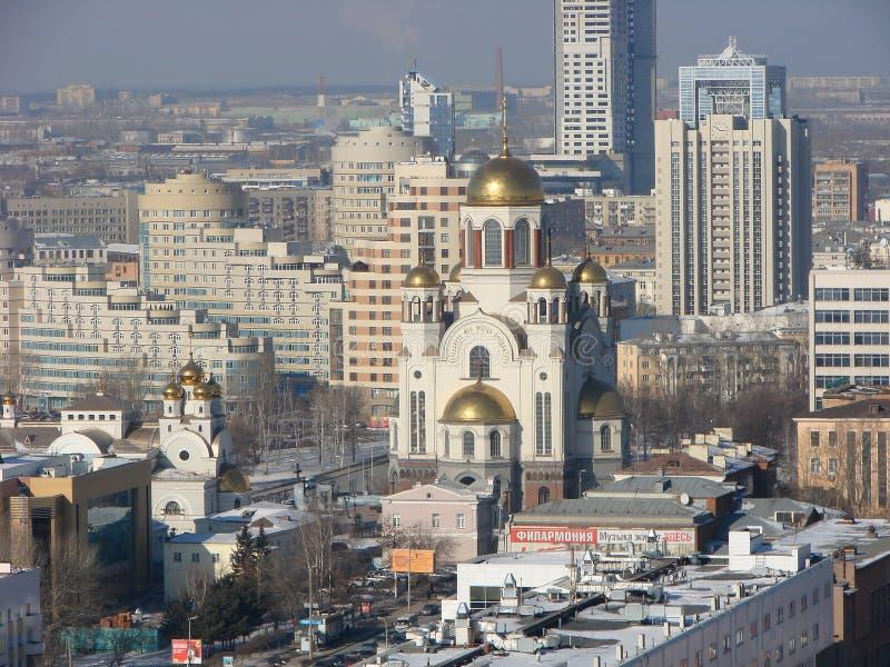 EKATERINBURG, RUSIA - 15 DE MARZO DE 2016: Foto de Ekaterinburg Paisaje de la ciudad fotos de archivo
