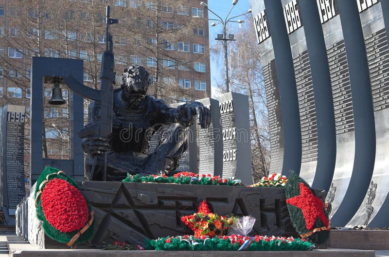EKATERINBURG, RUSIA - 19 DE MARZO DE 2015: Foto del monumento imagen de archivo