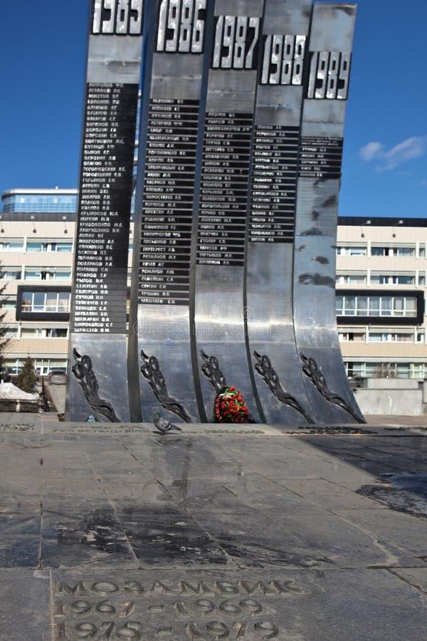 EKATERINBURG, RUSSLAND - 19. MÄRZ 2015: Foto der Monument-Schwarz-Tulpe, ein Fragment lizenzfreie stockfotografie
