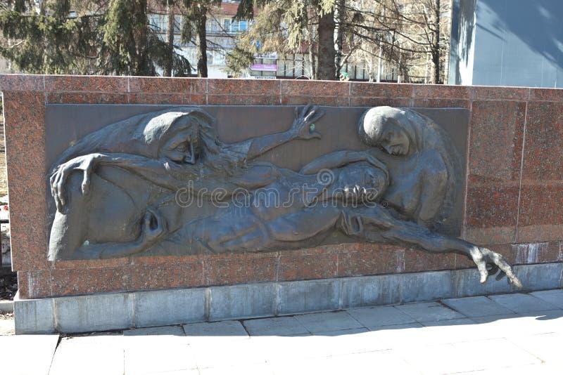 EKATERINBURG, RUSSLAND - 19. MÄRZ 2015: Foto der Monument-Schwarz-Tulpe, ein Fragment stockfotos