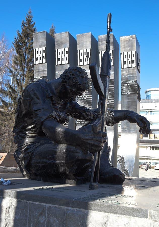 EKATERINBURG, RUSSLAND - 19. MÄRZ 2015: Foto der Monument-Schwarz-Tulpe, ein Fragment stockbilder