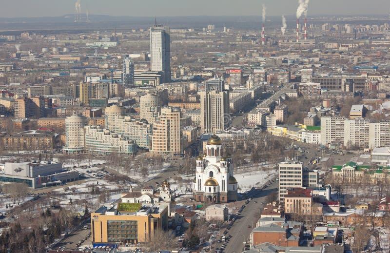 EKATERINBURG, RUSSLAND - 15. MÄRZ 2016: Foto der Stadtlandschaft mit dem Retter auf Spilled Blut stockfoto