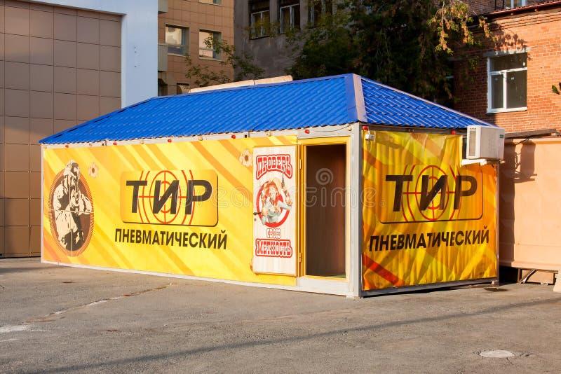 Ekaterinburg Ryssland-September 24 2016: Pneumatiskt däck royaltyfria foton