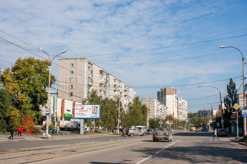 Ekaterinburg Ryssland - September 24,2016: Stadslandskap royaltyfri fotografi