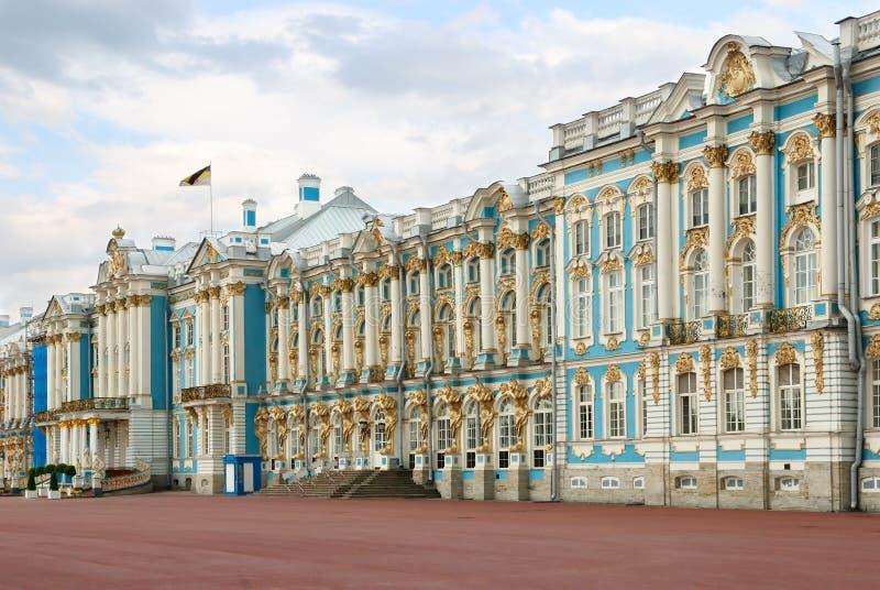 Download Ekaterininskiy Palace (Tsarskoe Selo) Stock Image - Image: 7129273
