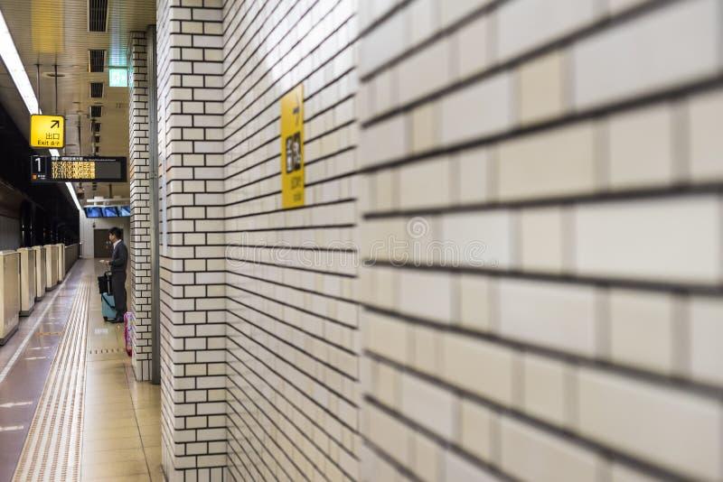 Eki japonais de Gion de station de SubwayTrain à Fukuoka photo stock