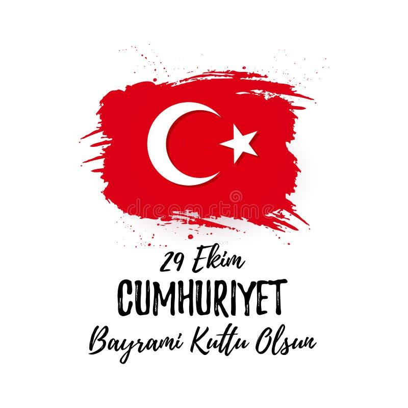 29 Ekim Cumhuriyet Bayrami Kutlu Olsun. 29 October Republic Day Turkey, Independence Day vector illustration