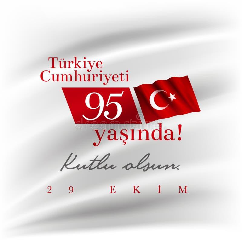 29 Ekim Cumhuriyet Bayrami - October 29 Republic Day Turkey royalty free illustration