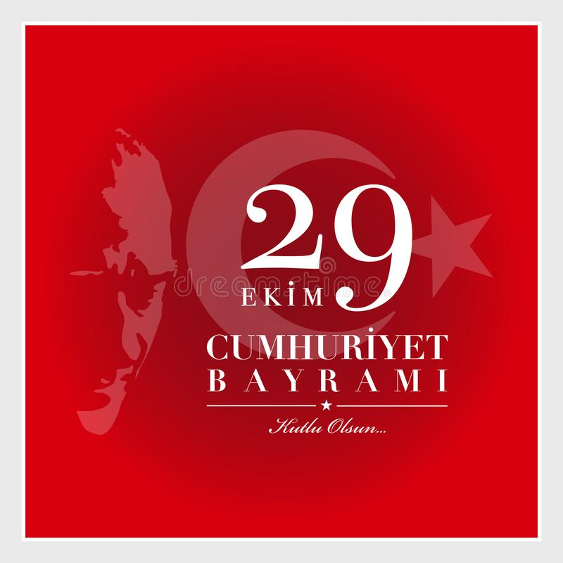 29 Ekim Cumhuriyet Bayrami 29 octobre jour national o de République illustration de vecteur