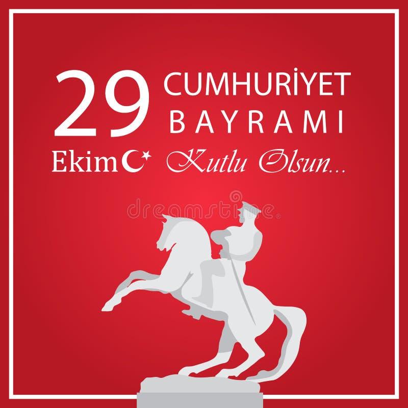 29 Ekim Cumhuriyet Bayrami. Turkish meaning:October 29 Republic stock illustration