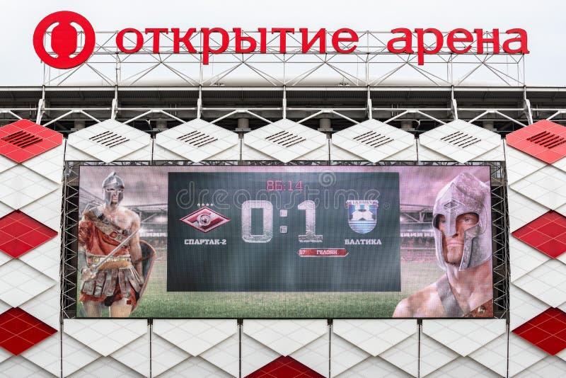 Ekran z meczu piłkarskiego wynikiem obraz royalty free