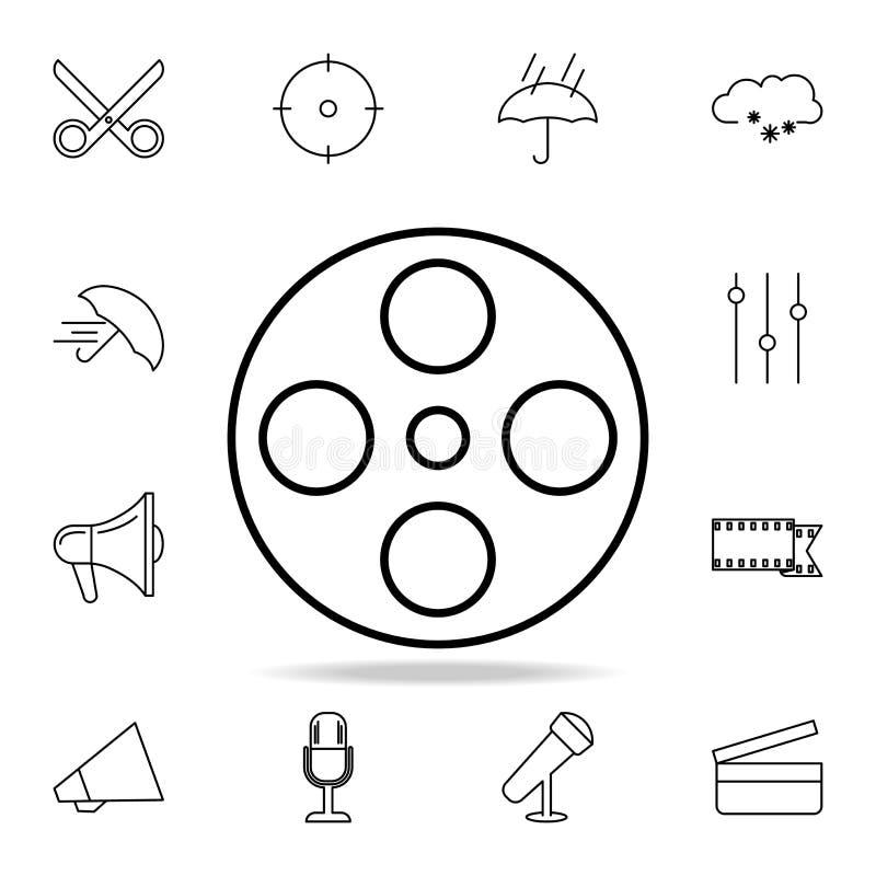 Ekranowa ikona Szczegółowy set proste ikony Premia graficzny projekt Jeden inkasowe ikony dla stron internetowych, sieć projekt,  ilustracja wektor