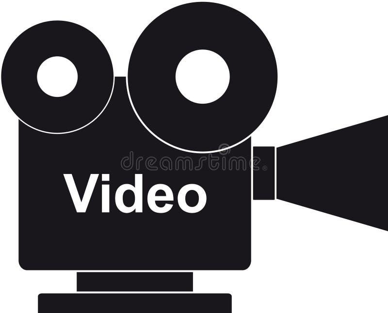 ekranowy projektor ilustracja wektor