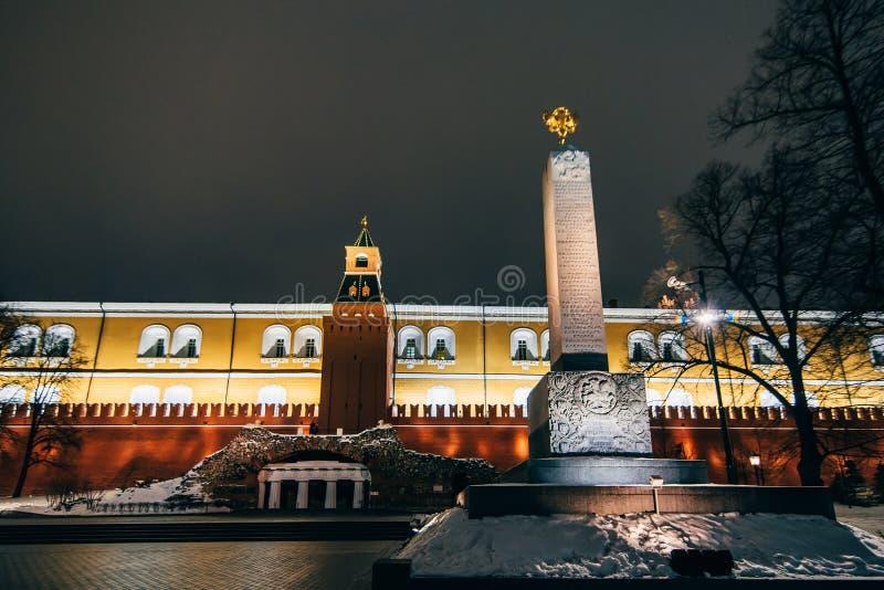 Elévese en Plaza Roja en Moscú, Rusia en el invierno imagen de archivo libre de regalías