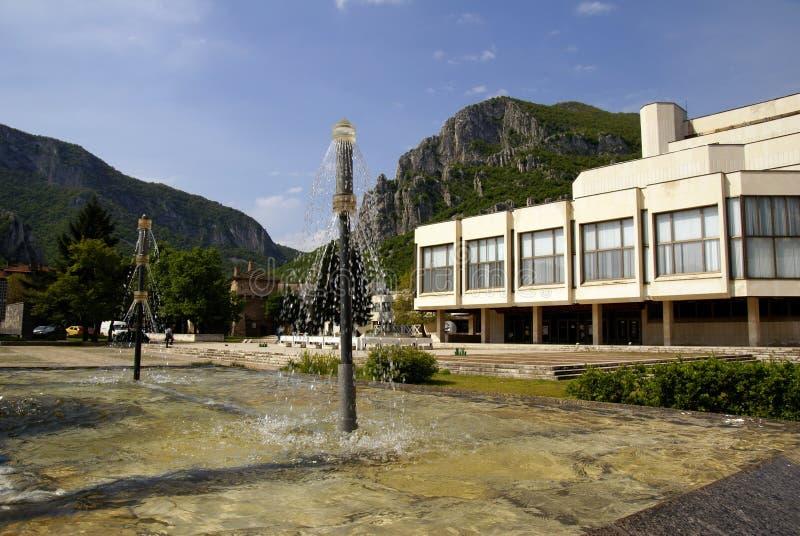 El área en Vratsa imagen de archivo libre de regalías
