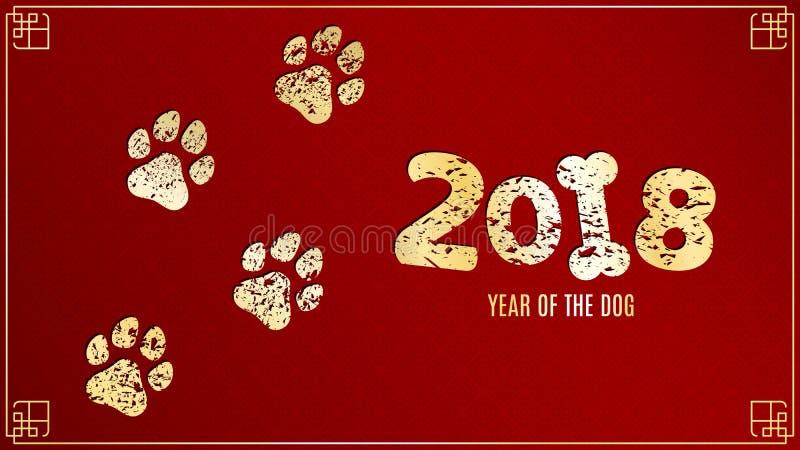 El año 2018 es un perro de la tierra Rastros de oro en estilo del grunge en un fondo rojo con un modelo Año Nuevo chino Illustrat ilustración del vector