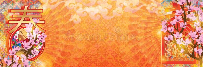 El Año Nuevo chino cuatro florece la bandera de la naranja de la primavera stock de ilustración