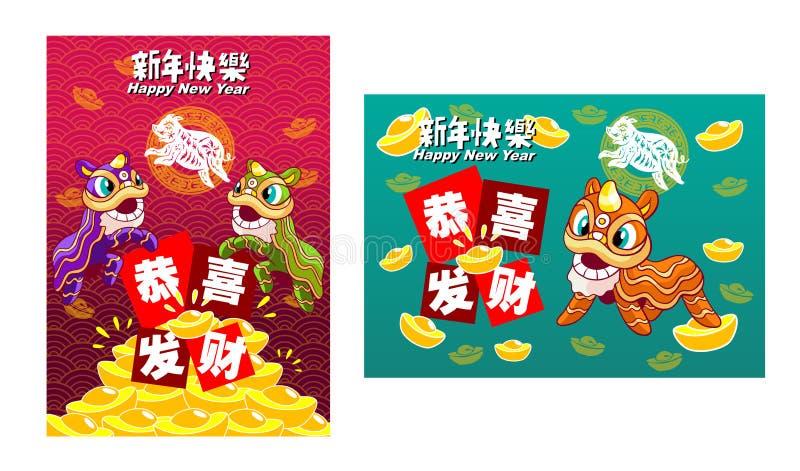 El Año Nuevo chino feliz 2019, año del cerdo, kuai nian le de xin significa Feliz Año Nuevo, el fu significa la bendición y la fe stock de ilustración