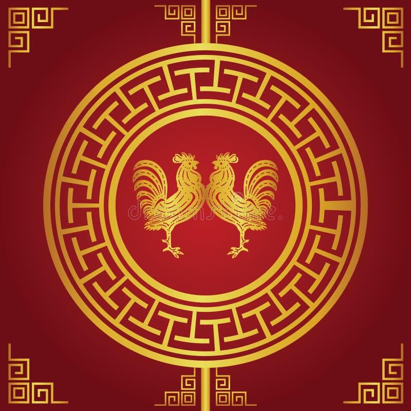 El Año Nuevo chino feliz 2017 el año de pollo con el gallo del oro dos y el vector rojo del fondo diseñan libre illustration