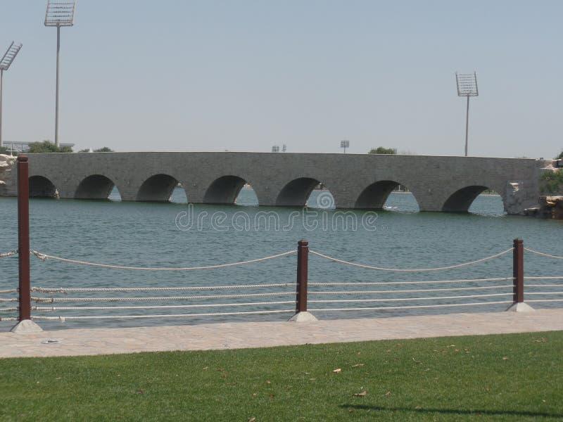 El agua y las fuentes adentro aspiran parque, Doha, Qatar fotos de archivo libres de regalías