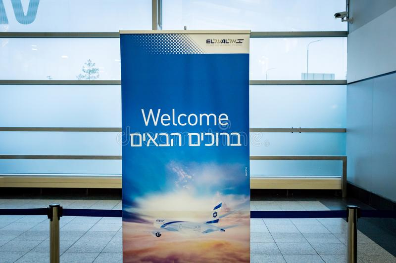El Al Israel Airlines check-in counter area at Prague Airport stock image