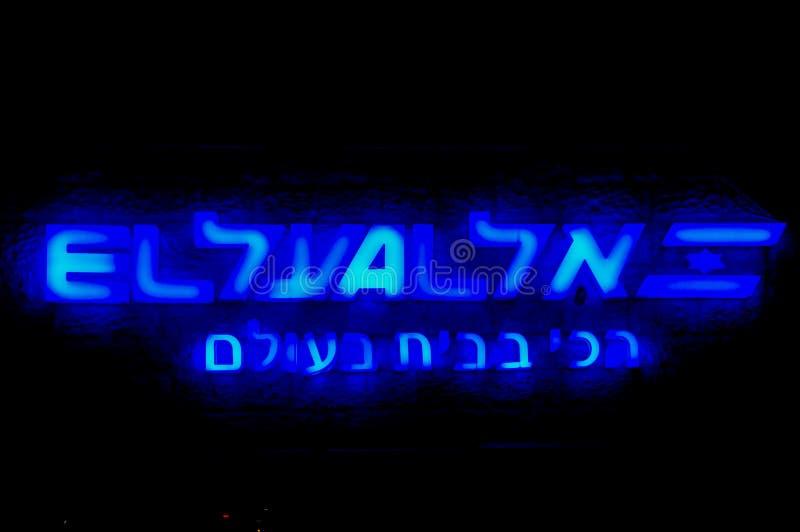 EL Al Israeli Airlines Sign imagens de stock
