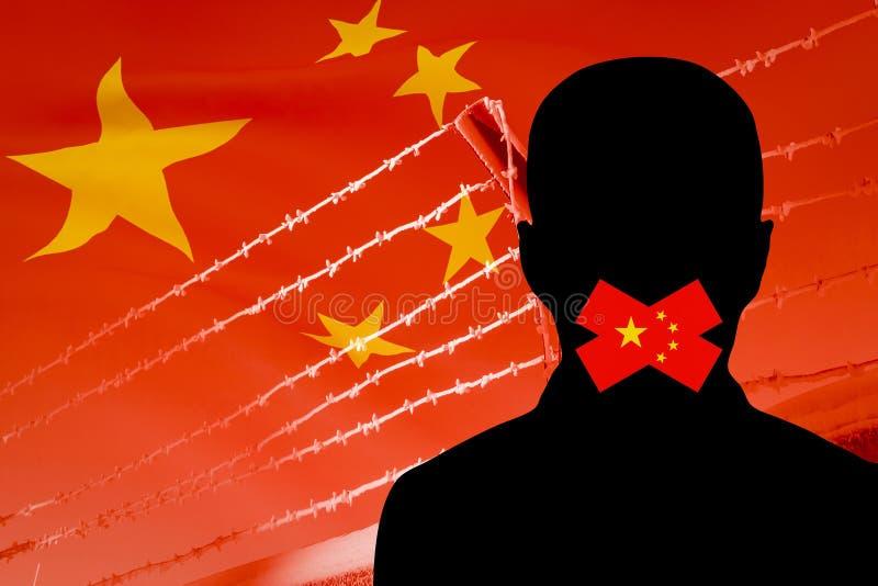 El alambre de púas en el fondo del ejemplo 3D de la bandera china que se convierte stock de ilustración
