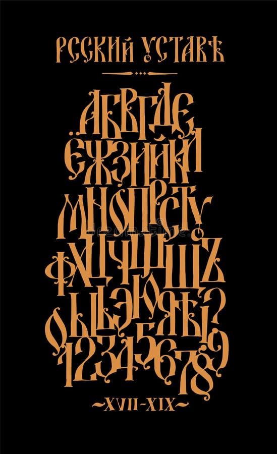 El alfabeto de la fuente rusa vieja Vector Inscripci?n en ruso Siglo Neo-ruso del estilo 17-19 Todas las letras son b inscrito ilustración del vector
