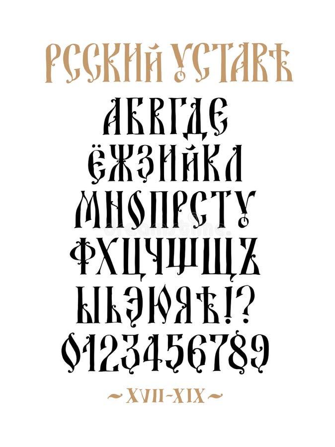 El alfabeto de la fuente rusa vieja Vector Tipografía cirílica en ruso Siglo Neo-ruso del estilo 17-19 Todas las letras son inscr stock de ilustración