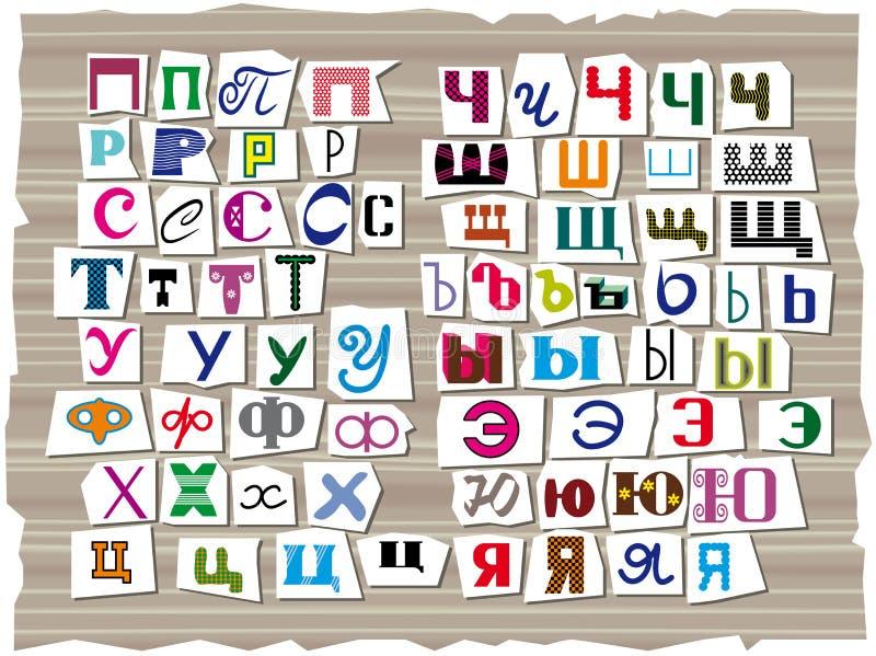 El alfabeto latino, compuesto de las letras de diversos tamaños y formas, se extrae en el estilo de las inscripciones de historia stock de ilustración