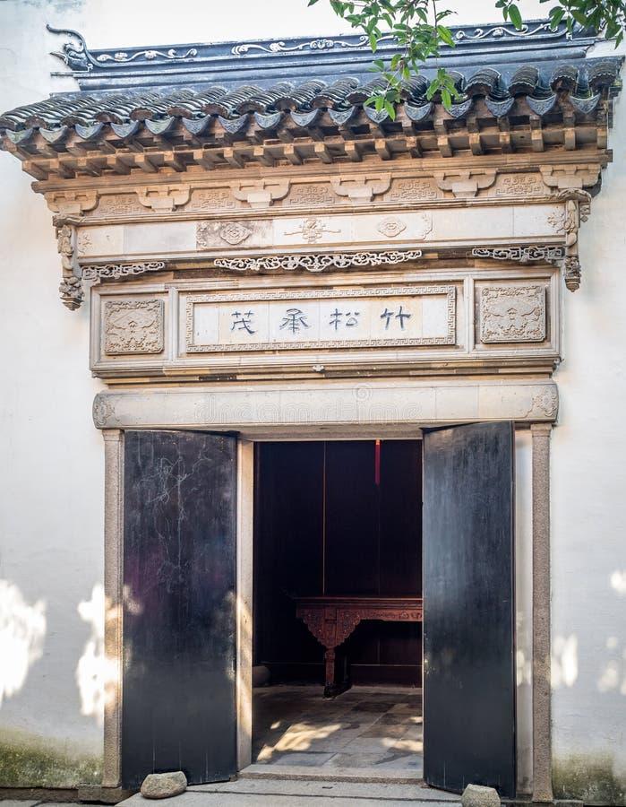 El amo de redes cultiva un huerto Wang Shi Yuan, Suzhou, China foto de archivo libre de regalías