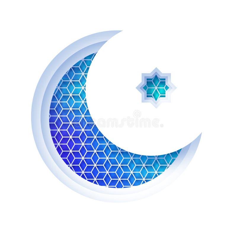 El arco creciente azul árabe de la ventana de la luna en papel cortó estilo Tarjetas de felicitación de Ramadan Kareem de la papi ilustración del vector