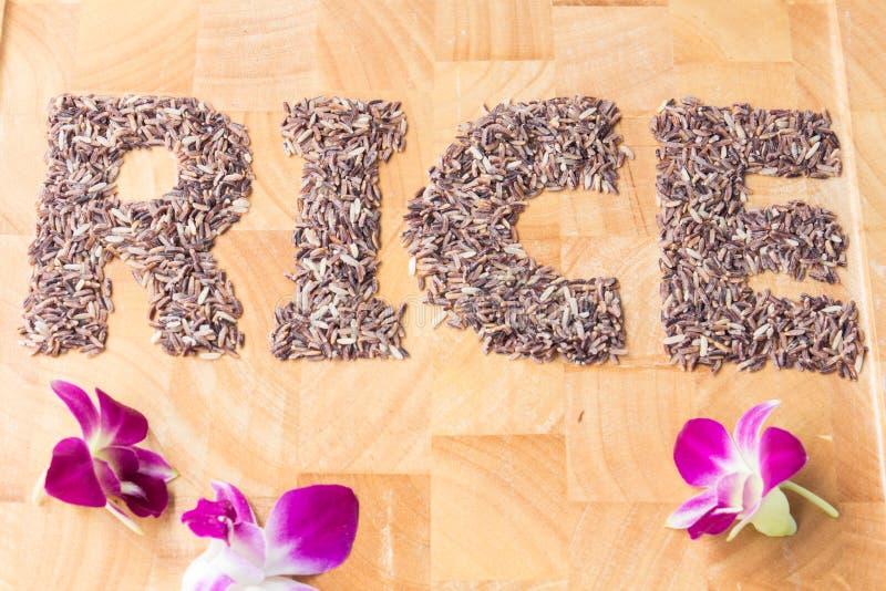 El arroz de la palabra fotos de archivo libres de regalías