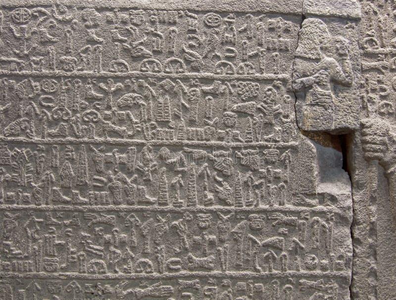 El arte antiguo en el museo de civilizaciones de Anatolia - Ankar foto de archivo