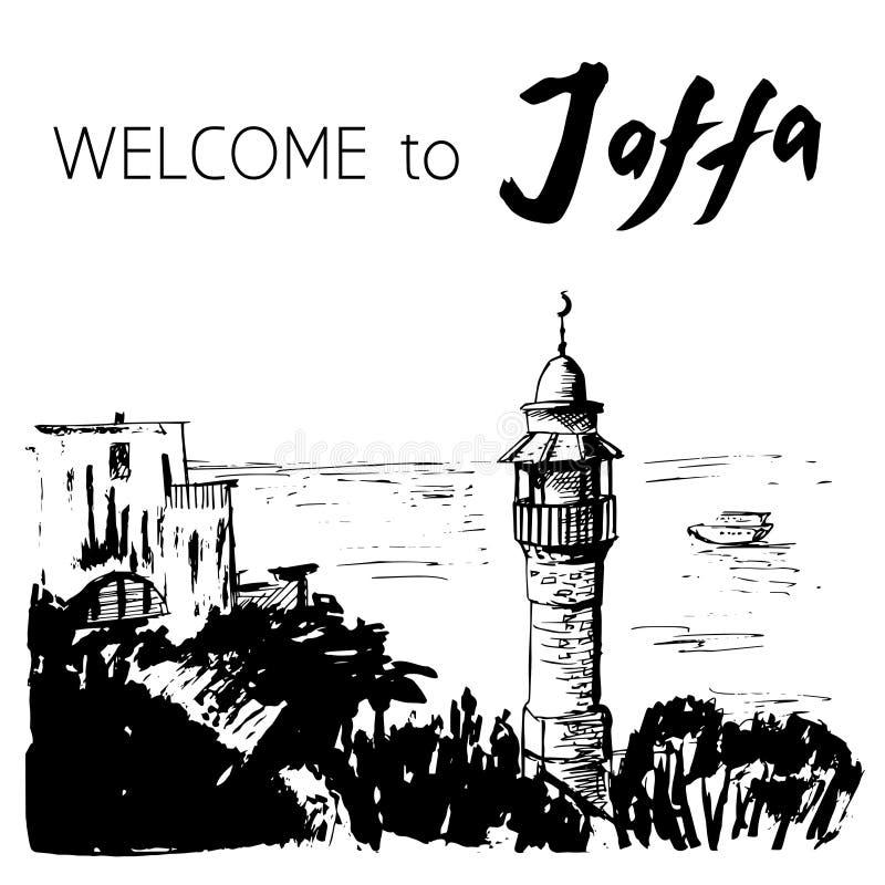 EL Bahar Mosque - vieux port de Jaffa illustration stock
