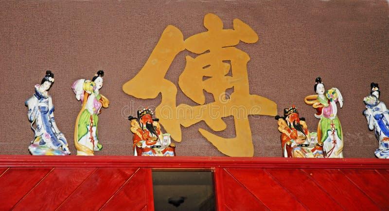 El baile chino de la porcelana figura en la celebración del Año Nuevo chino en Blackburn Lancashire foto de archivo libre de regalías
