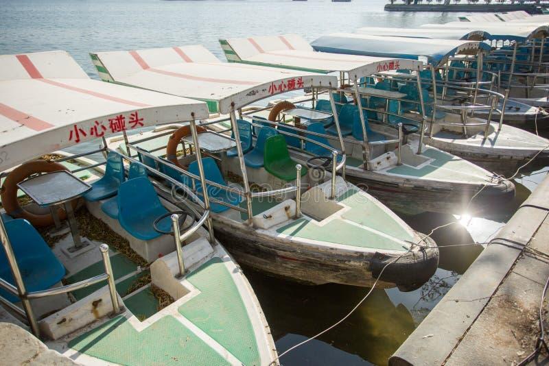 El barco en el parque fotografía de archivo libre de regalías