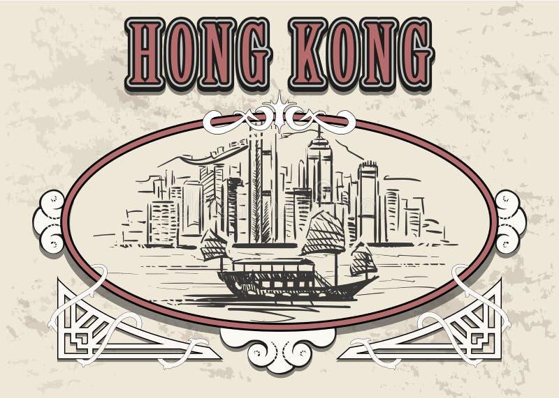 El bosquejo exhausto de la mano de la ciudad de Hong Kong ilustración del vector