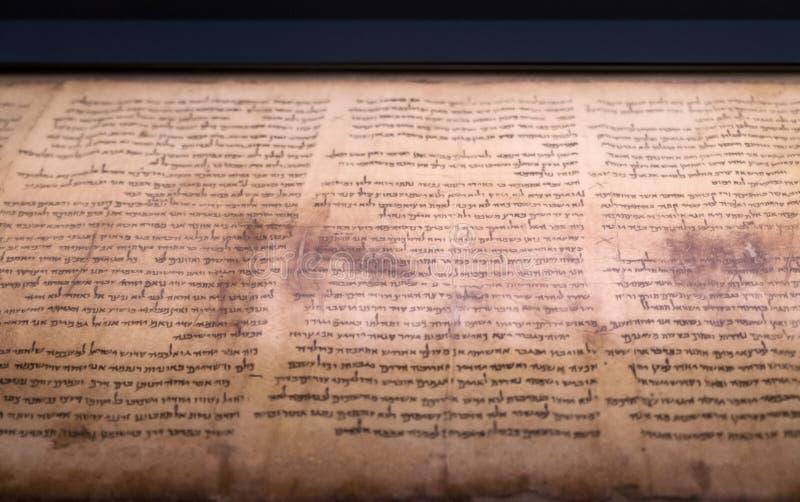 El códice de Alepo es un manuscrito encuadernado medieval de la biblia hebrea foto de archivo libre de regalías