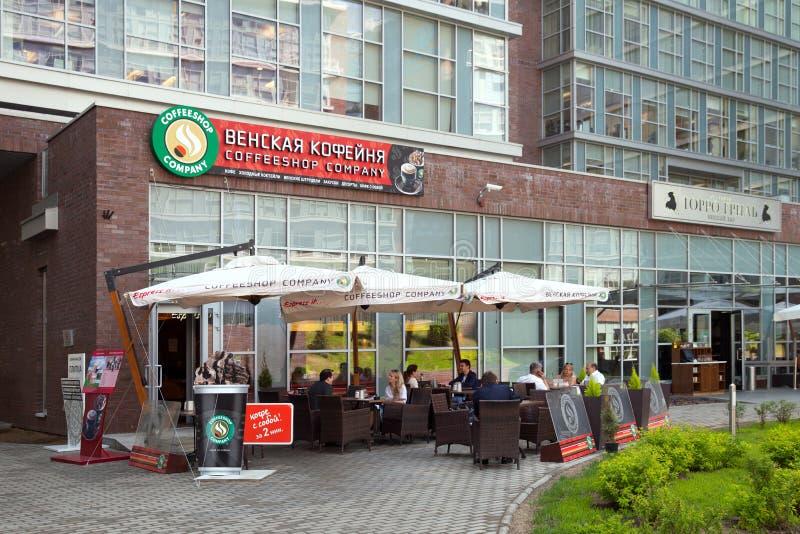 El café vienés de la calle en Moscú fotos de archivo libres de regalías