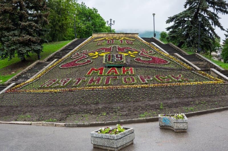 El calendario de la flor en el parque de la ciudad en Pyatigorsk fotografía de archivo libre de regalías