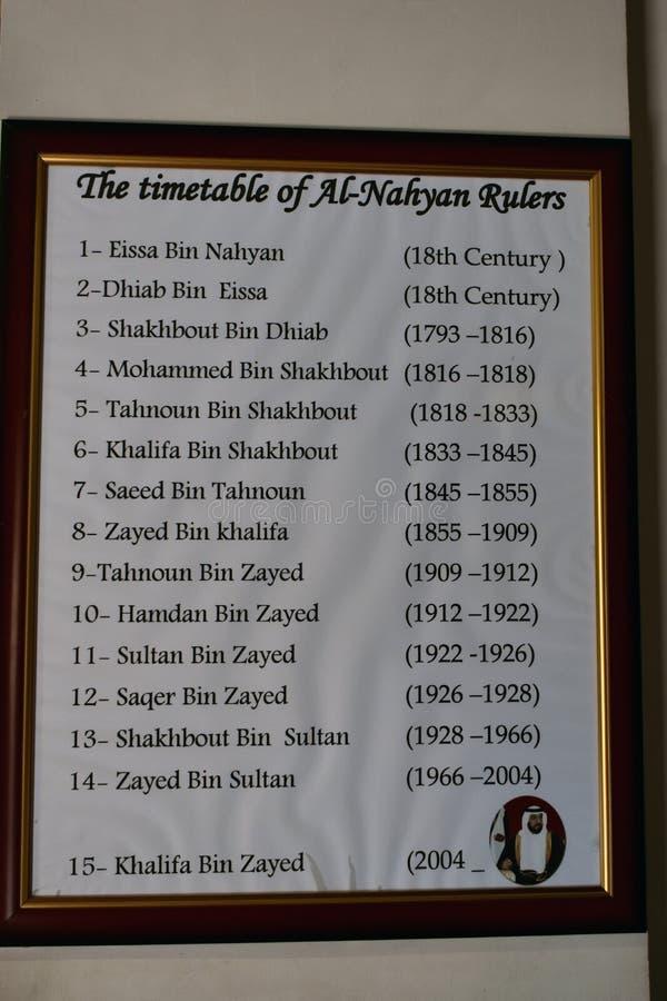 El calendario de las reglas de Al Nahyan Admitido los United Arab Emirates cerca de Abu Dhabi fotos de archivo libres de regalías