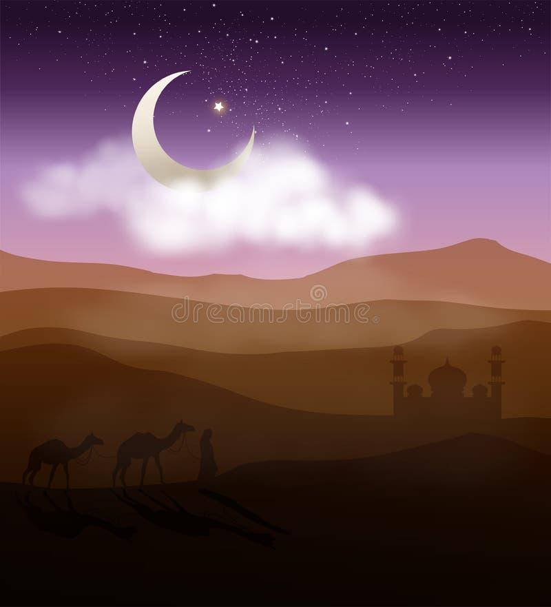 El caminar a la mezquita en desierto de la noche estrellada libre illustration