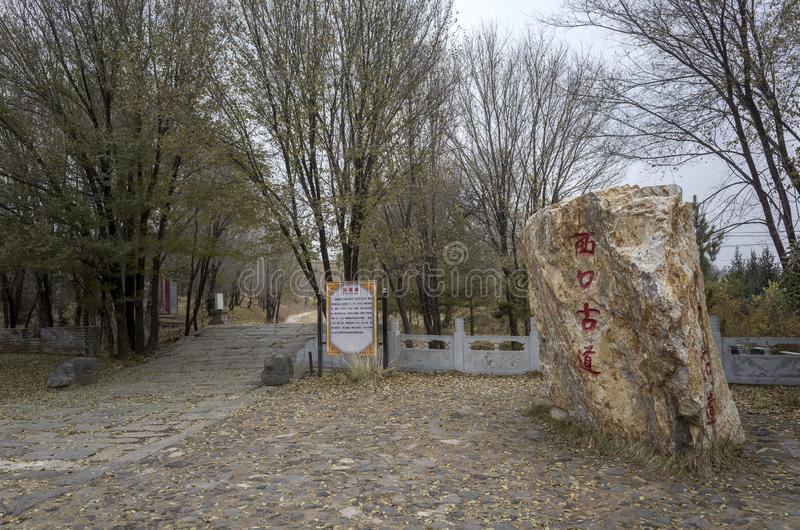 El camino antiguo del paso del oeste imagenes de archivo