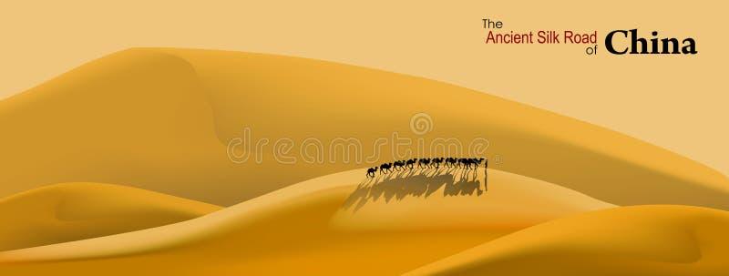 El camino de seda antiguo de China ilustración del vector